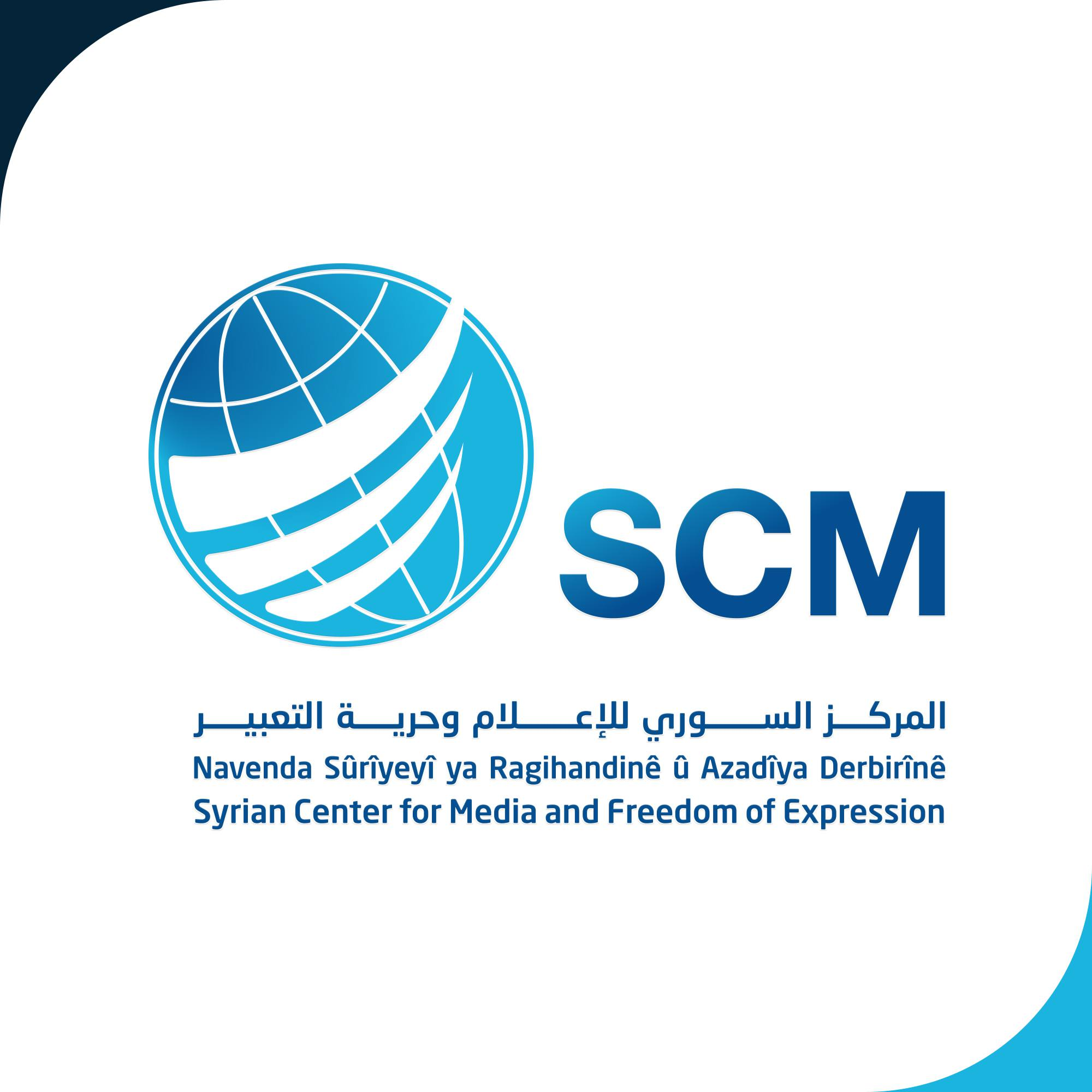Call for the protection of journalists stranded in Southern Syria: Statement from the Syrian Center for Media and Freedom of Expression (SCM)