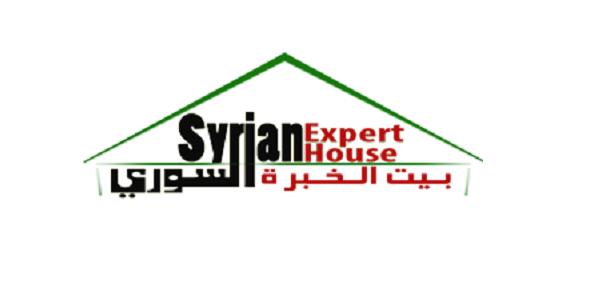 Syrian Expert House