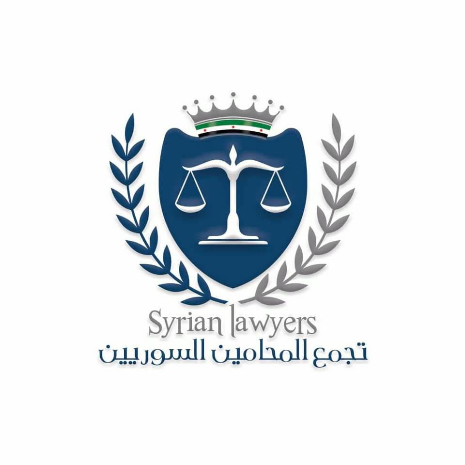 Free Syrian Lawyers