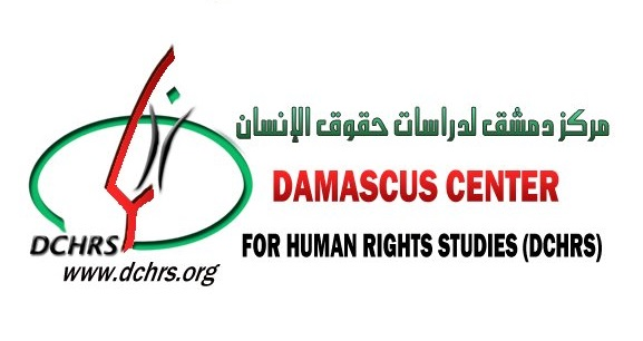 Damascus Center for Human Rights Studies