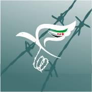 The Syrian Committee for Human rights