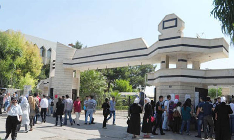 Students From Damascus University Arrested During Sit-In Protest