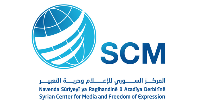 Syrian Center for Media & Freedom of Expression