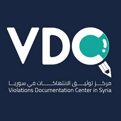 Violation Documentation Center in Syria