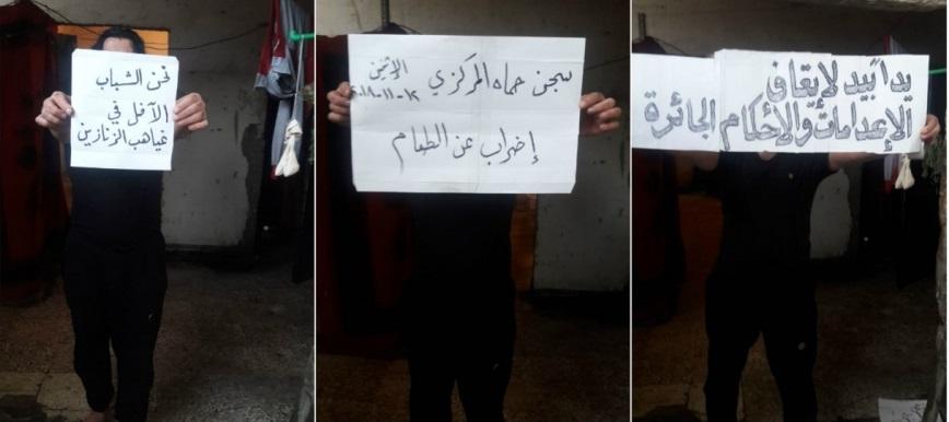 Hunger Strike in Hama Central Prison Over Death Sentences