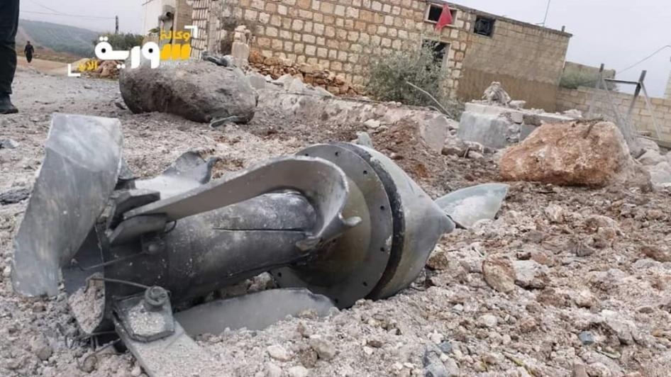 Syria: Deadly School Attack Was Unlawful
