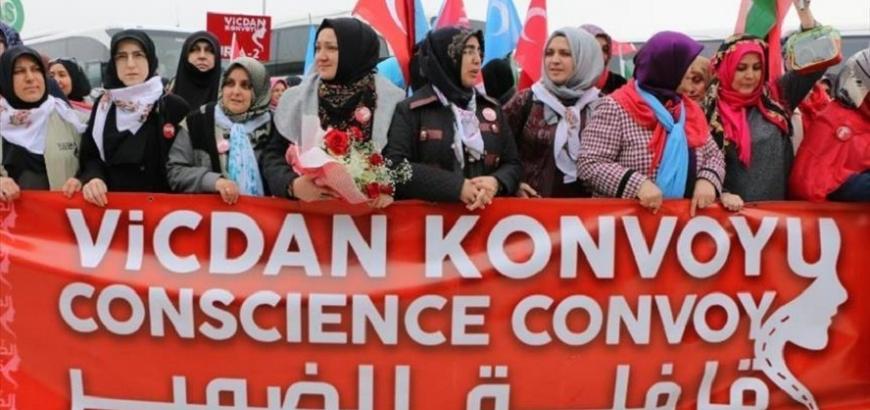إسطنبول تستضيف مؤتمراً دولياً حول المعتقلات السوريات