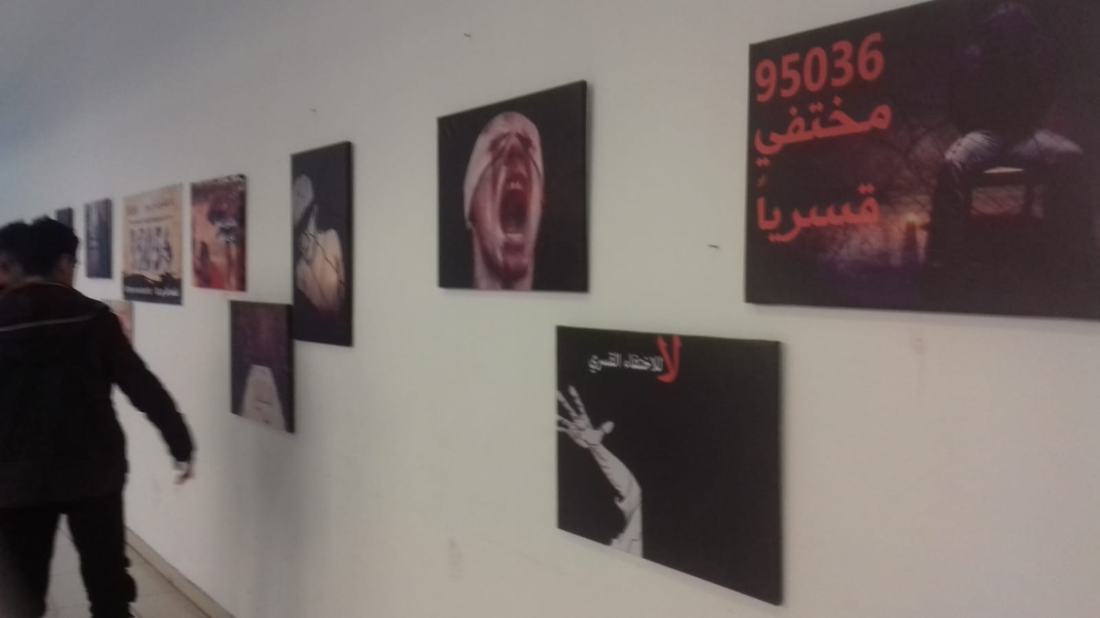 معرض صور حول الاختفاء القسري والمعتقلين في سورية يقام في مدينة عنتاب