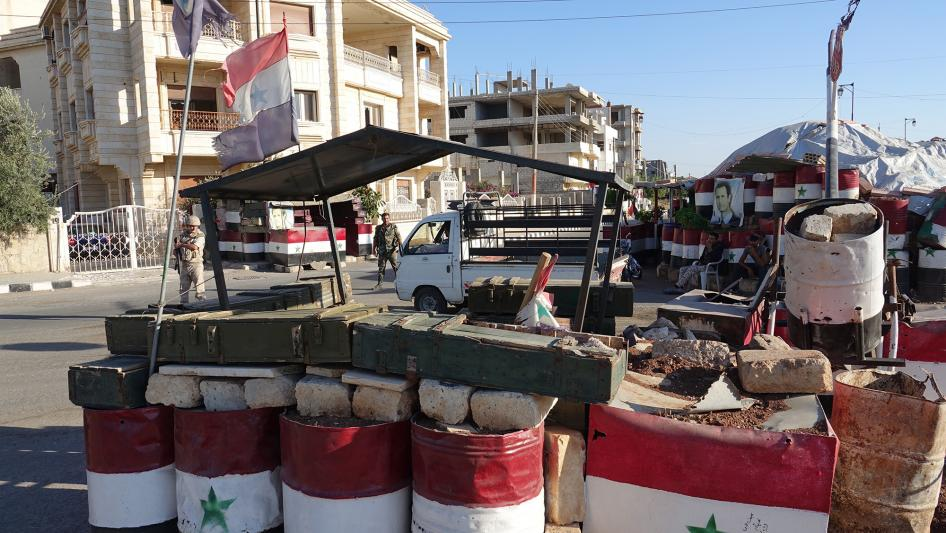 Syria: Suspects' Families Assets Seized