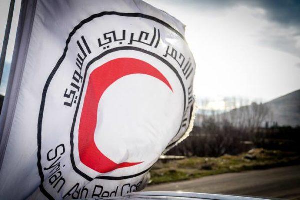 تحليل عن الهلال الأحمر العربي السوري