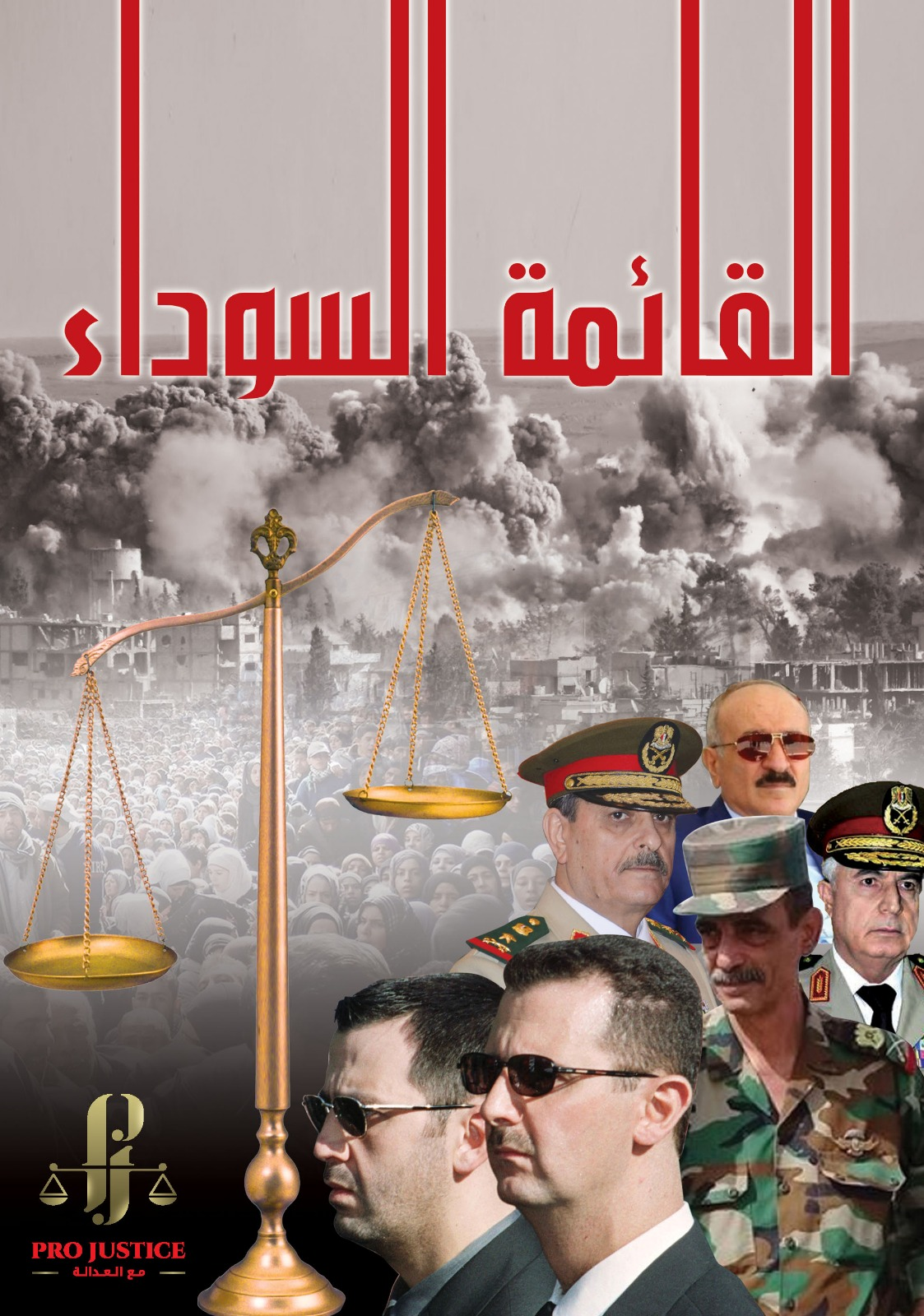 Pro-justice Launches the Blacklist of the Worst War Criminals in Syria