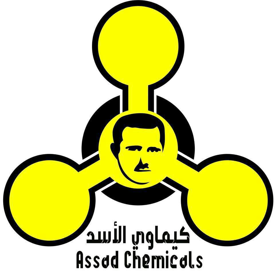 After Its Secretary of State Announced That the Syrian Regime Again Used Chemical Weapons, the USA Should Implement Its Red Line Pledge