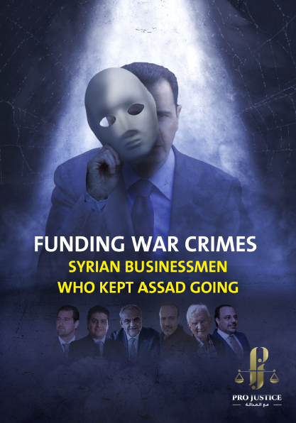 FUNDING WAR CRIMES