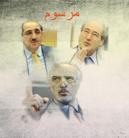 ثلاثة مراسيم جديدة يصدرها رأس النظام السوري