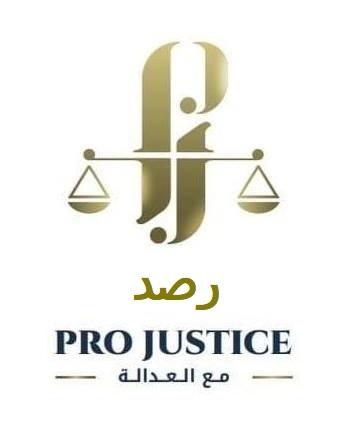 رصد أبرز انتهاكات مناطق المعارضة من 15 إلى 31 آذار/ مارس 2021