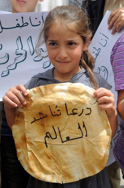 """الجيش """"يقتل ستة أشخاص"""" في قصف جيب درعا المتمرد"""
