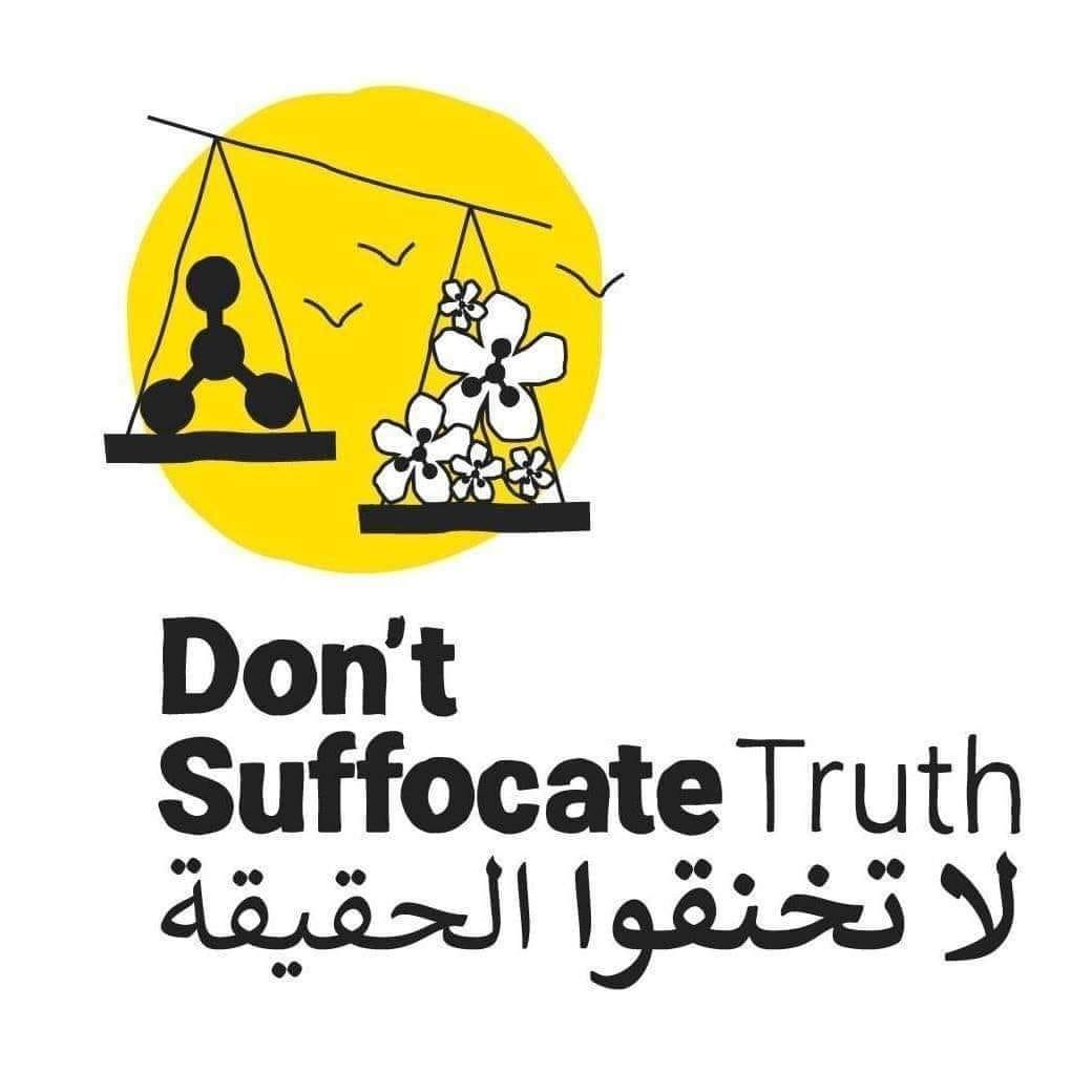 """شهادة الدكتور """"سليم نمور"""" حول مجزرة الكيماوي في الغوطة 2013-08-21"""