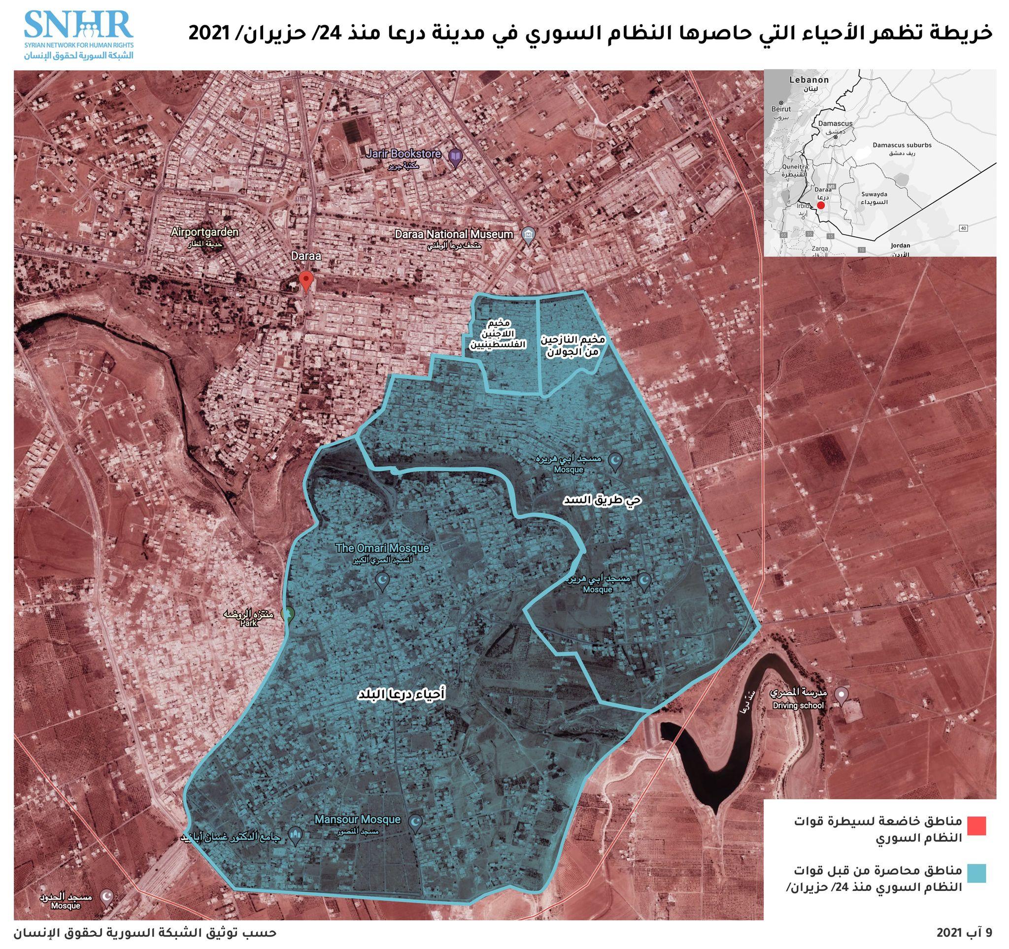 إدانة للتهديدات والممارسات التي يطبقها النظام السوري على أهالي درعا بهدف تهجيرهم قسرياً